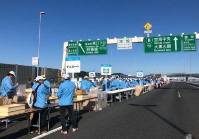 横浜マラソン救護