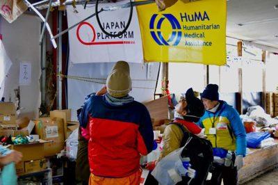 認定特定非営利活動法人災害人道医療支援会の活動に参加